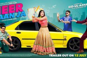 Pakistani Film Heer Maan Ja