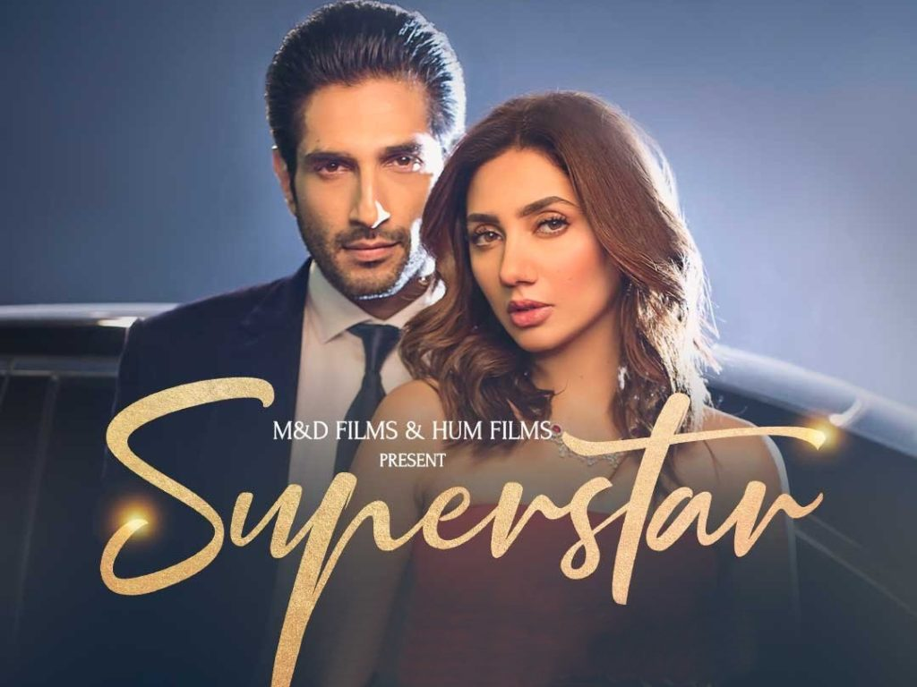 Pakistani movie Superstar 2019