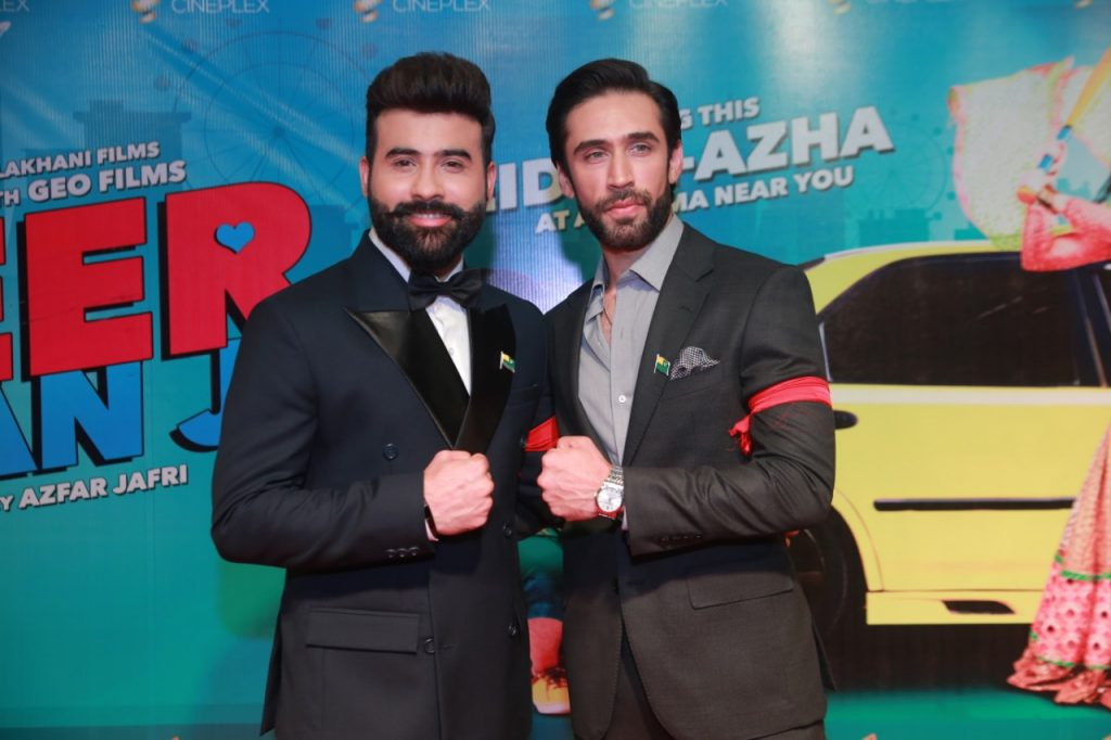 Heer Maan Ja Promotion 90 Ali Rehman and Faizan Shaikh Kashmir Solidarity at Heer Maan Jaa Screening