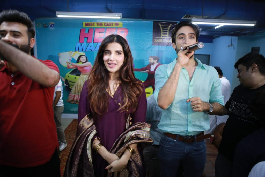 Heer Maan Ja Promotion 29 Ali Rehman and Hareem