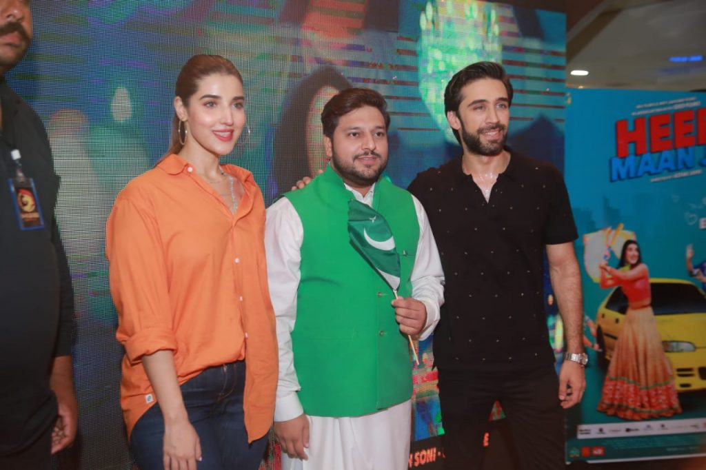 Ali Rehman and Hareem Farooq