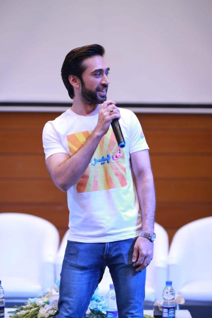Heer Maan Ja Promotion 73 Ali Rehman holding mic