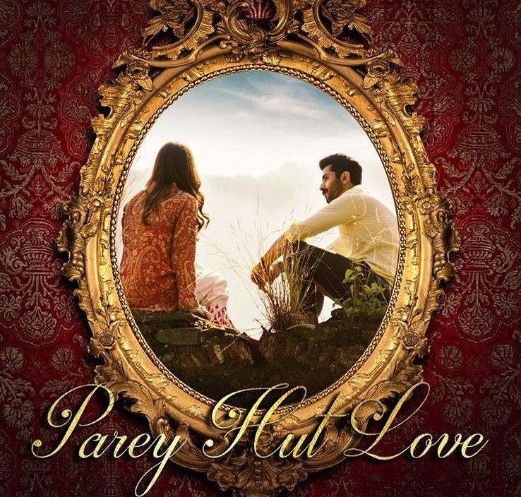 Parey Hut Love Pakistani Movie