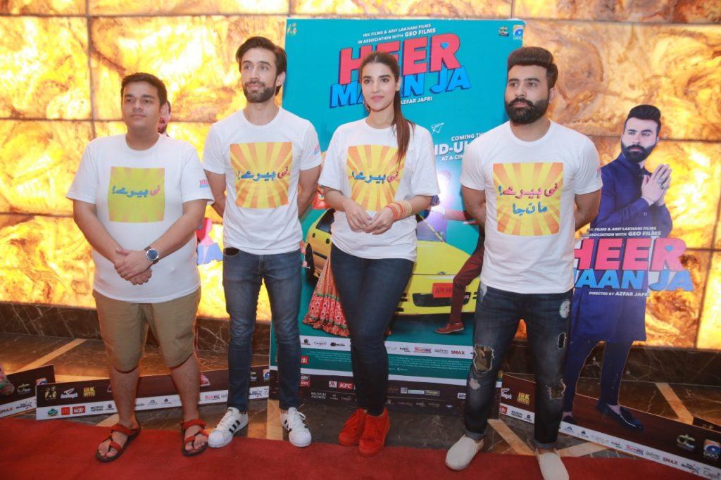 Heer Maan Ja Promotion 68 Cast of Heer Maan ja