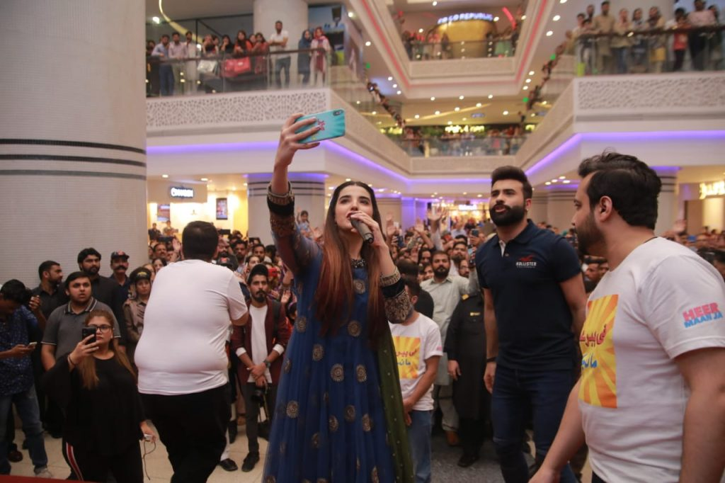 Heer Maan Ja Promotion 81 Hareem Farooq at Giga Mall