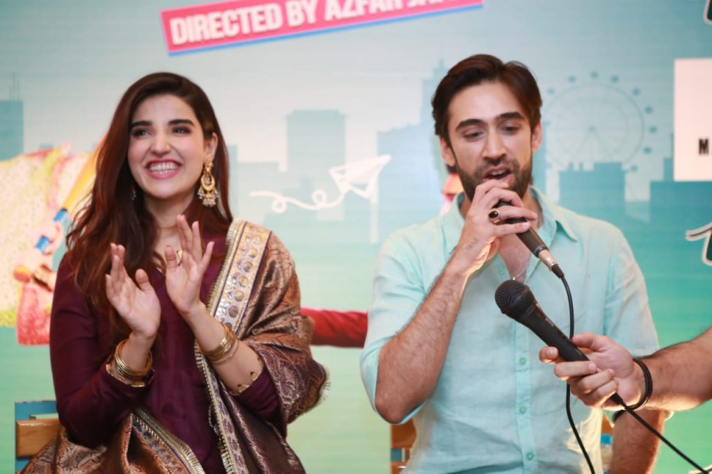Heer Maan Ja Promotion 31 Hareem and Ali rehman