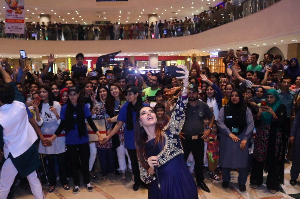 Heer Maan Ja Promotion 45 Hareem farooq at fortress stadium