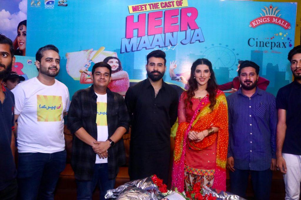 Heer Maan Ja Promotion 64 Heer Maan ja cast in Gujranwala