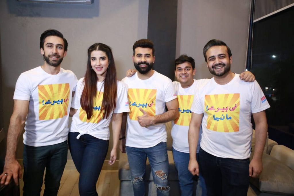 Heer Maan Ja Promotion 54 Heer maan ja cast at Funco Lahore