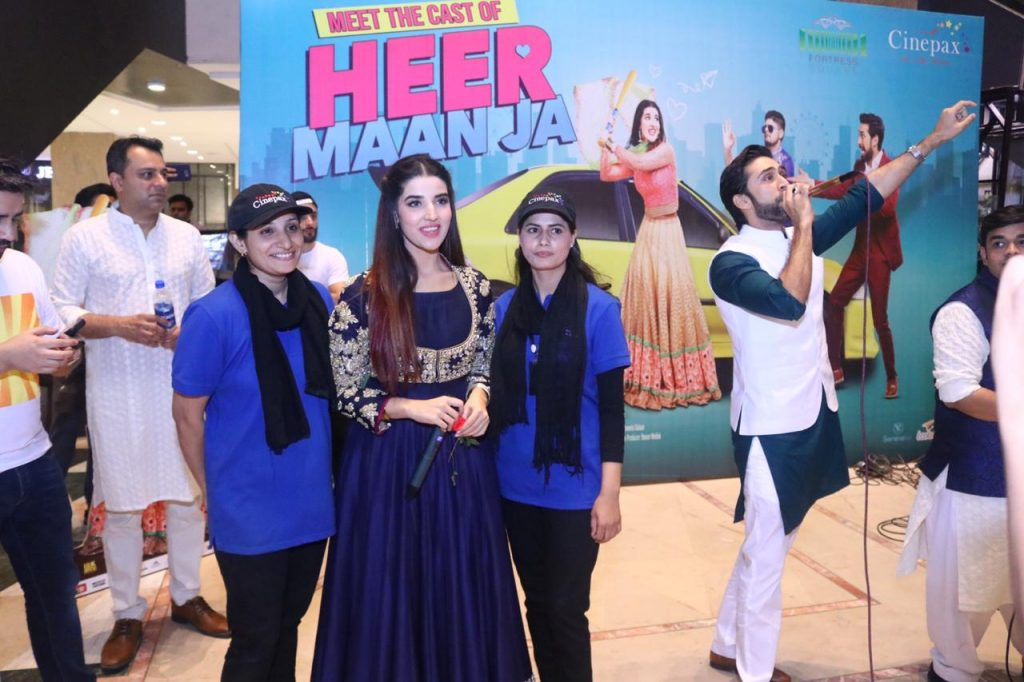 Heer Maan Ja Promotion 47 Heer maan ja cast at fortress square mall