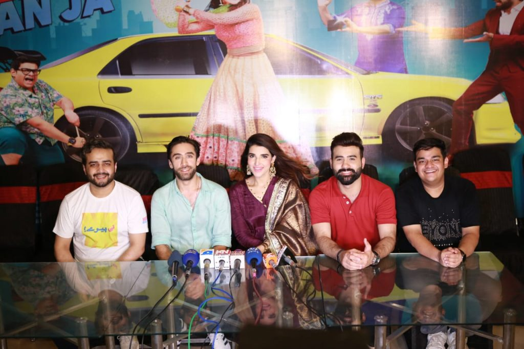 Heer Maan Ja Promotion 25 Heer maan ja press conference faisalabad
