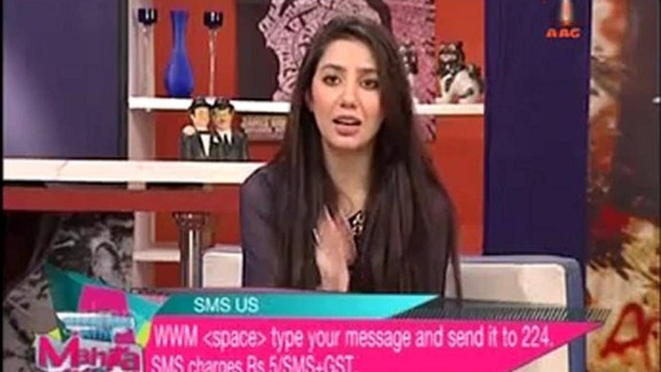 Mahira Khan Astonishing Biography 2 Mahira khan on mtv