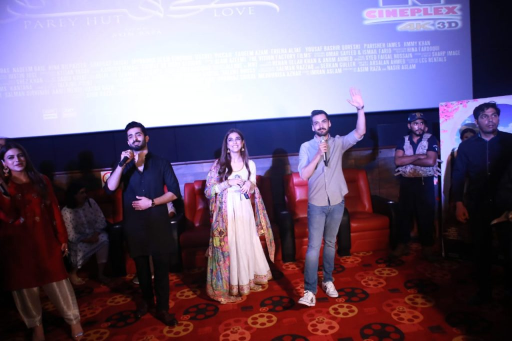Parey Hut Love Promotions 2019| Dates , Dressing, Cast 3 Maya Ali with Cast of Parey hut love