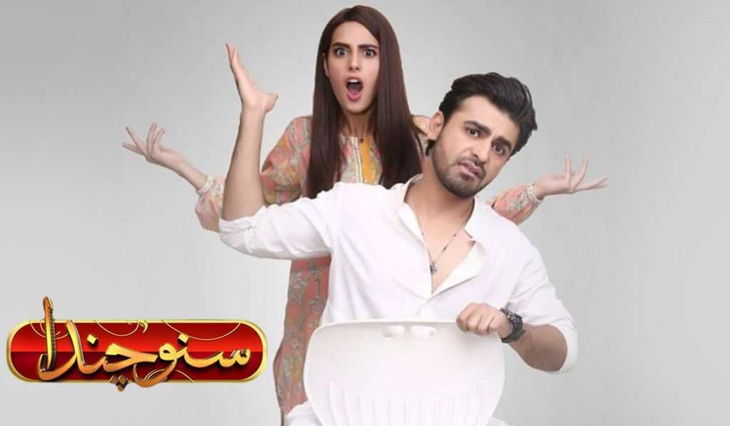 Suno Chanda Season 3 is coming