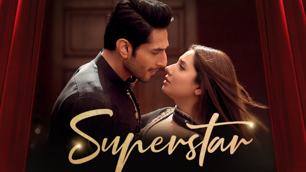 Pakistani film superstar rating