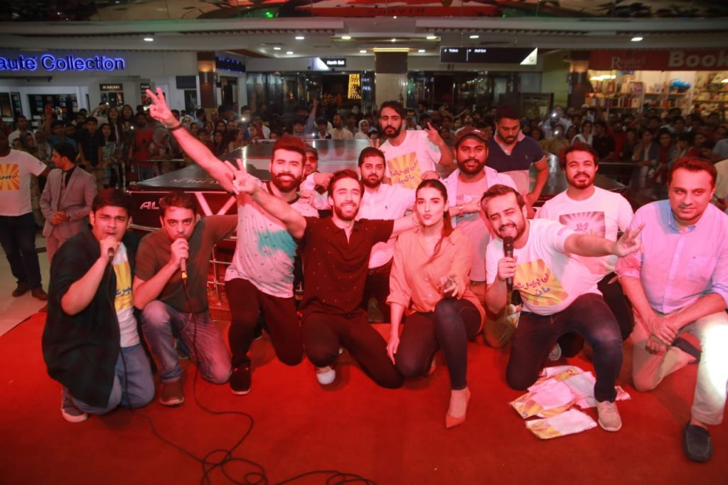 Heer Maan Ja Cast at centaurus