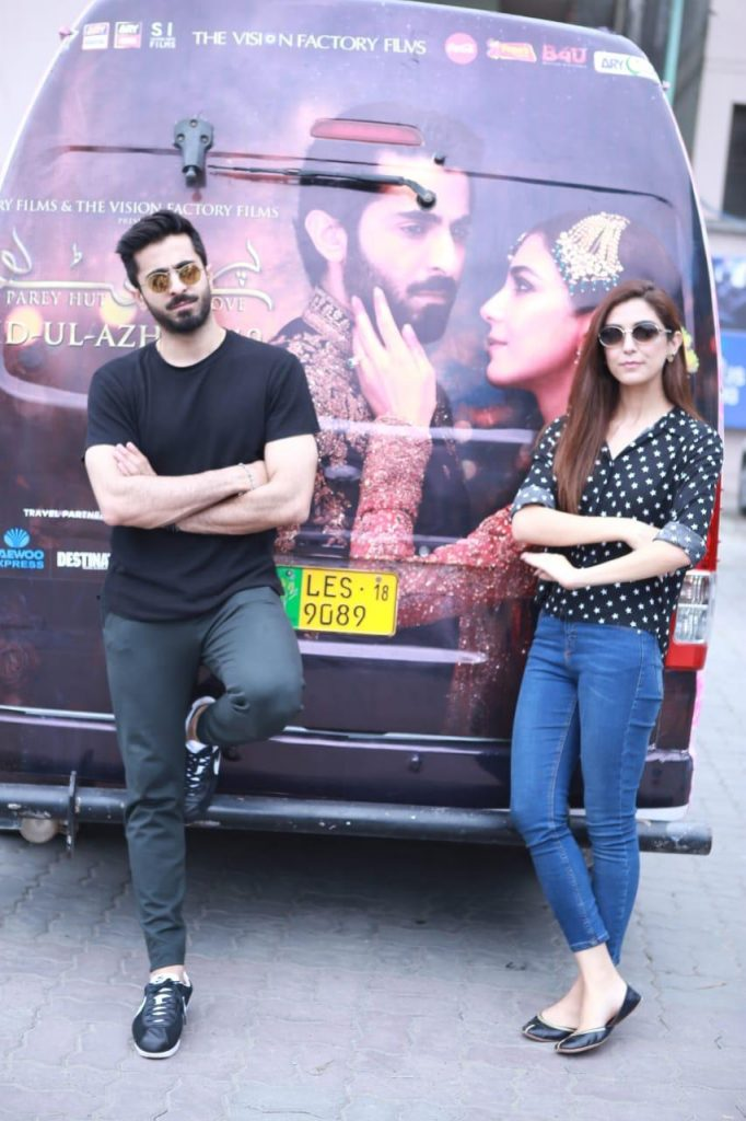 Sheheryaar Munawar and Maya Ali in islamabad.