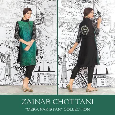 Zainab Chottani Mera Pakistan