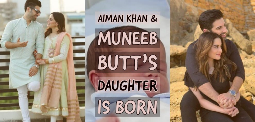 Aiman Muneeb Daughter