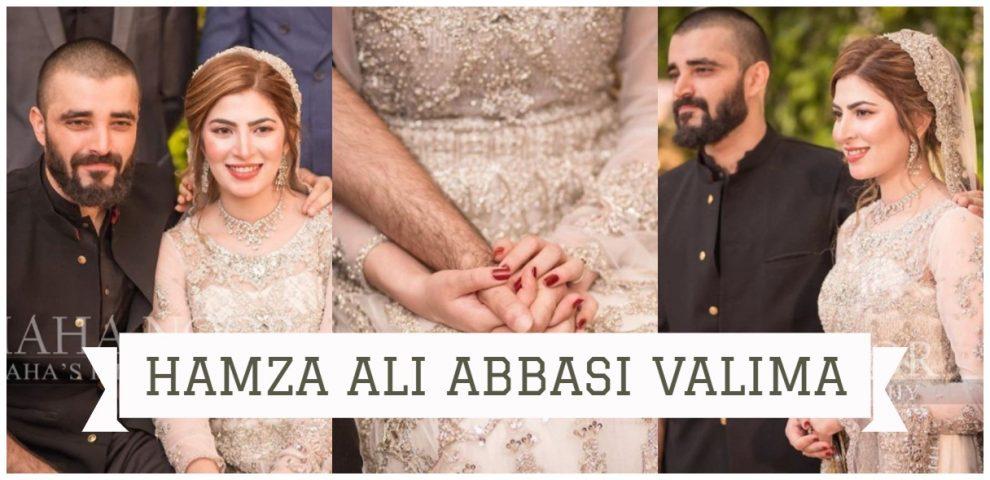 Hamza Naimal Valima
