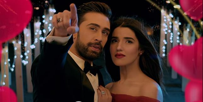Hareem Farooq and Ali Rehman