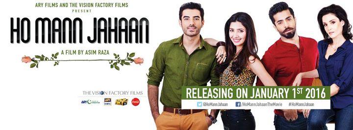 Mahira Khan in Ho Mann Jahaan