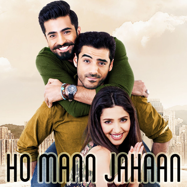 Mahira Khan Astonishing Biography 3 ho mann jahaan