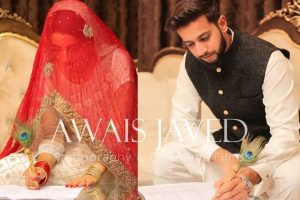 Imad Wasim wedding