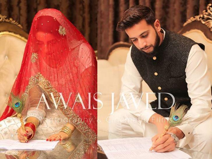 Imad Wasim wedding