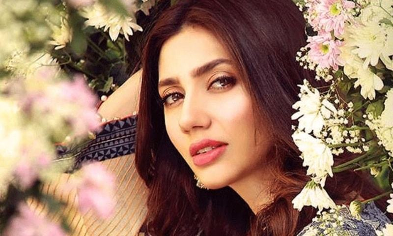 How Rich Is Mahira