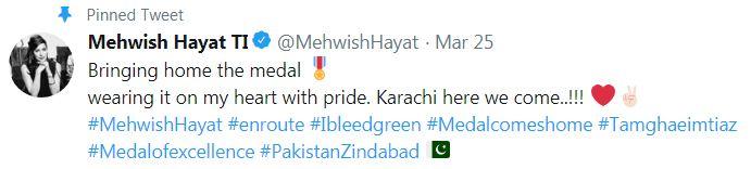 Mehwish Hayat Shines Tamgha-i-Imtiaz on her Heart 1 mehwish hayat tweet