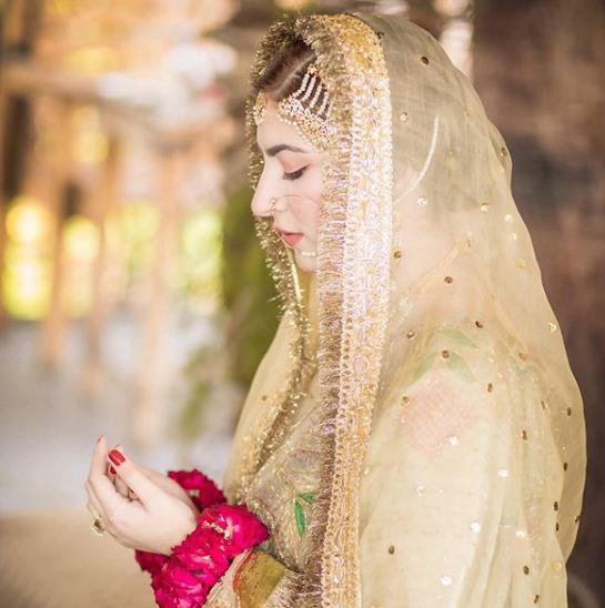 Naimal Khawar Khan Wedding Pics
