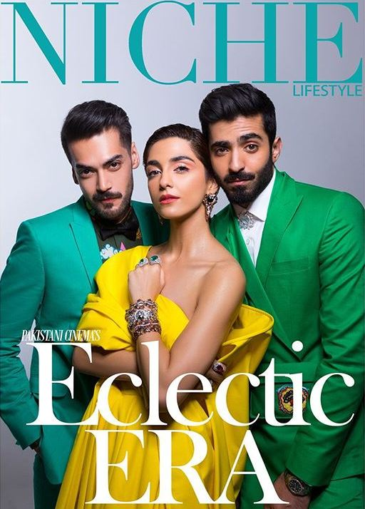 Maya Ali Appears on the Cover of Niche Magazine