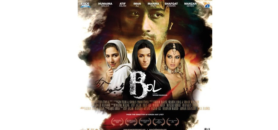 Mahira Khan in Bol