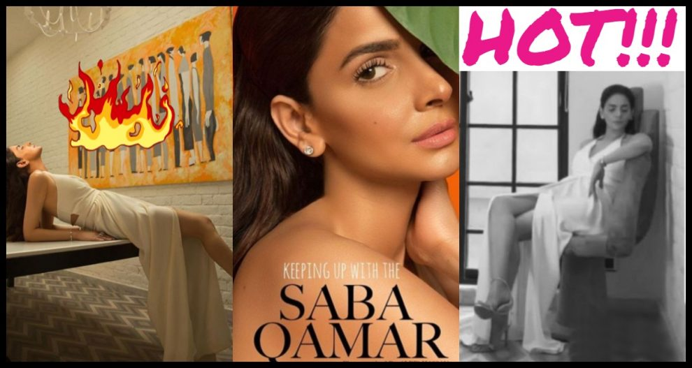 Saba Qamar Hot Photos
