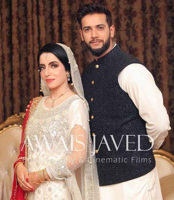 Imad Waseem and Sania Ashfaq Marriage
