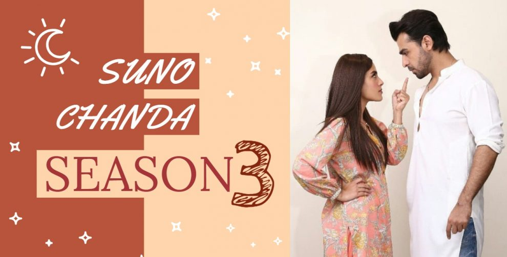 suno chanda season 3