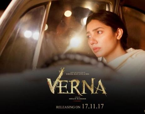 Pakistani Film Verna cover
