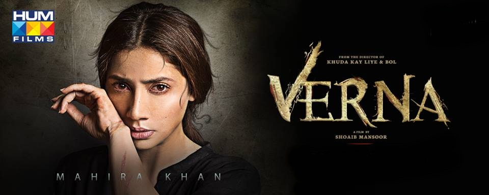 Mahira Khan in Verna