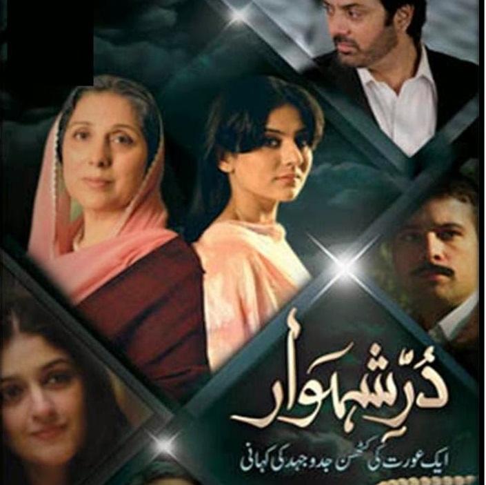 Pakistani Drama Serial Durr-e-Shehwar