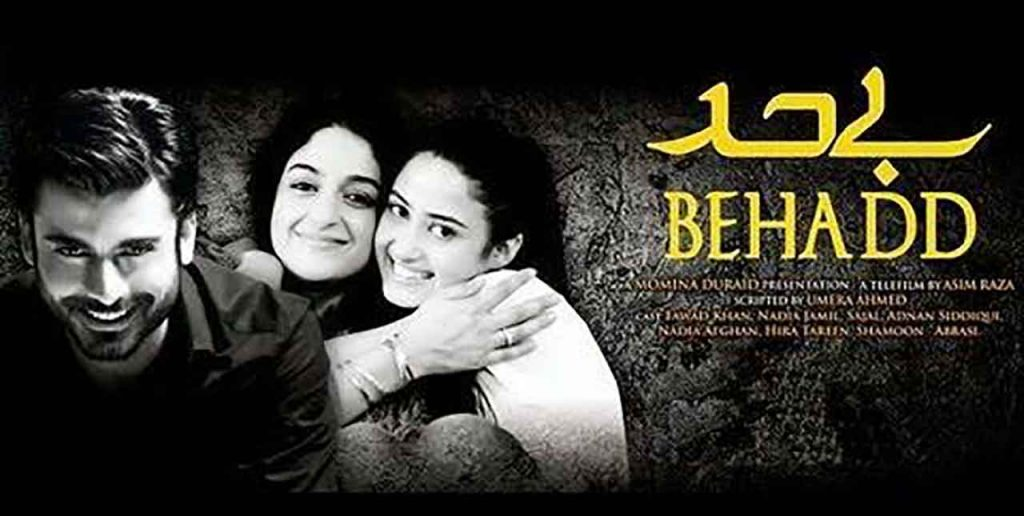 Pakistani Drama Serial Behadd