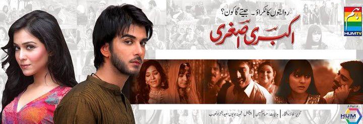 Pakistani Drama Serial Akbari Asghari