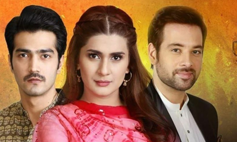 Pakistani Drama Serial Alif Allah Aur Insaan
