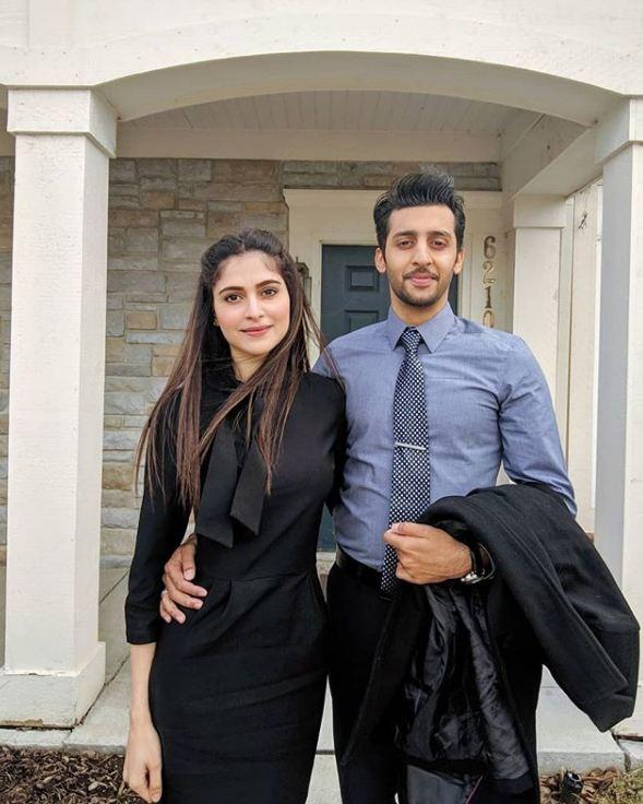 Arij Fatima with her husband