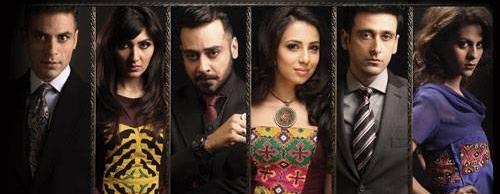 Pakistani Drama Serial Bashar Momin