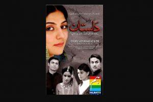 Drama Serial Dastaan