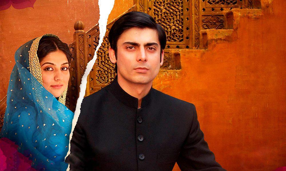 Pakistani Drama Serial Dastaan