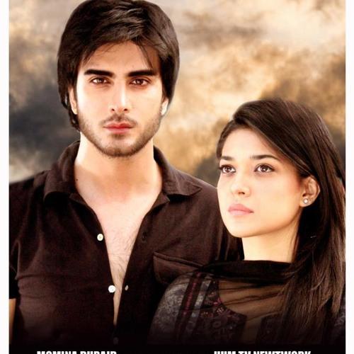 Pakistani Drama Serial Dil e Muztar