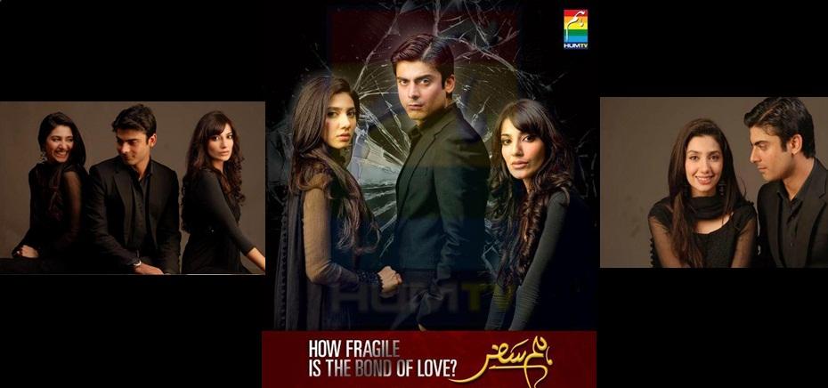 Pakistani Drama Serial Humsafar