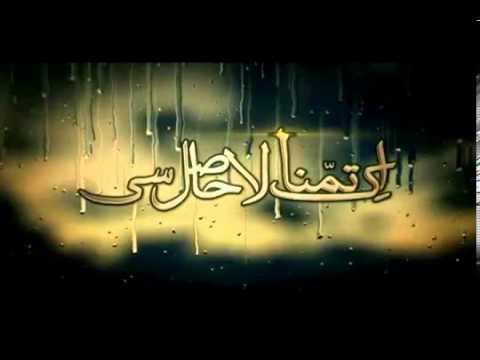 Pakistani Drama Serial Ek Tamanna Lahasil Si